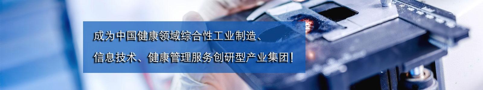 心肺复苏Manbo万博体育
