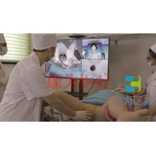"""""""康为医疗""""智能产前检查及分娩训练系统"""