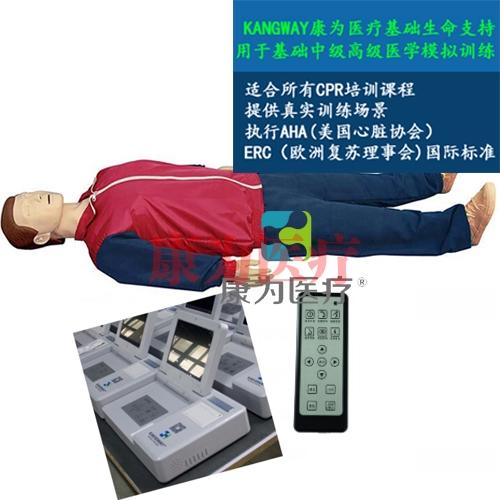 """""""康为医疗""""高级自动电脑ballbet贝博登陆复苏标准化模拟病人KDF/CPR15690(2017急救培训畅销新品)"""