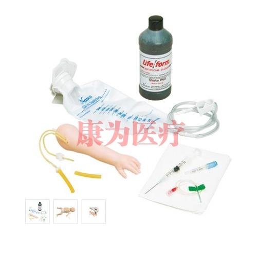德国3B Scientific®婴儿静脉输液手臂模型