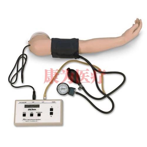 德国3B Scientific®血压手臂威廉希尔- 5岁大儿童