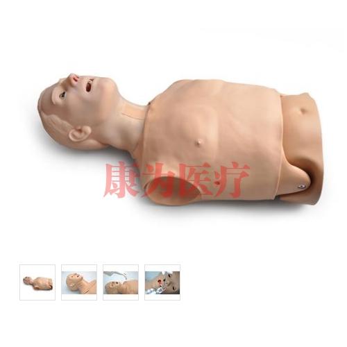 德国3B Scientific®Simon ® 成人多功能气道训练装置以及CPR训练装置