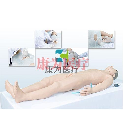 """""""康为医疗""""综合穿刺术高仿真标准化病人(胸膜腔、腰椎、骨髓、心包穿刺术)"""