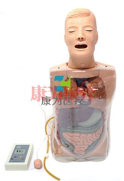 """""""威廉希尔 平台医疗""""多功能透明洗胃训练威廉希尔,电子透明洗胃训练威廉希尔"""