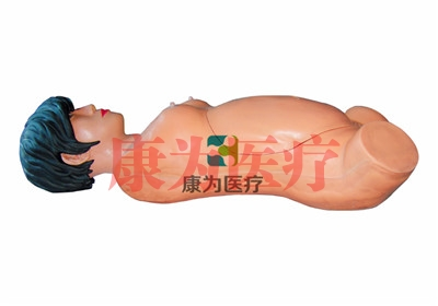 """""""康为医疗""""产科手术技能训练仿真betway必威手机版中文版,医用妇产科手术实践模拟人"""