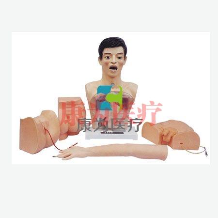 【康为医疗】新型基础护理betway必威手机版中文版