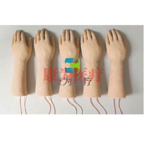 """""""康为医疗""""静脉输液仿真手成套监测考核指导Manbo万博体育"""
