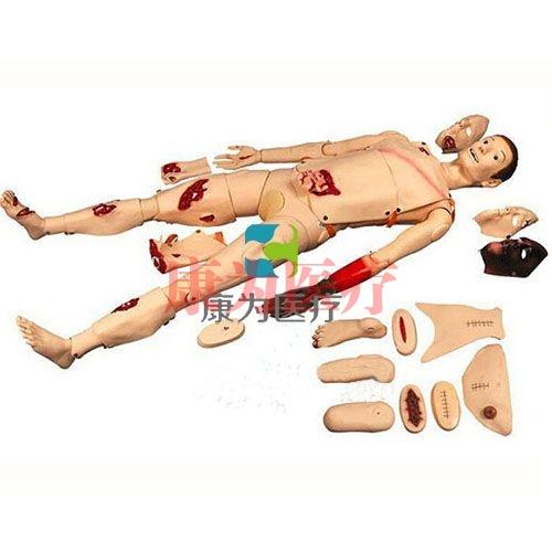 """""""康为医疗""""全功能创伤护理人,创伤护理模拟人,烧伤假人,创伤模拟人"""