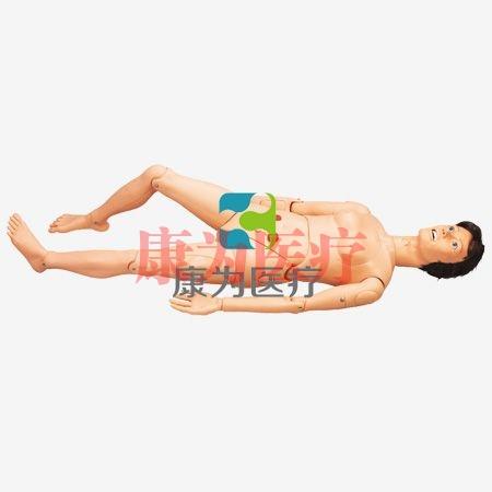 【康为医疗】颅脑创伤临床救护操作训练Manbo万博体育