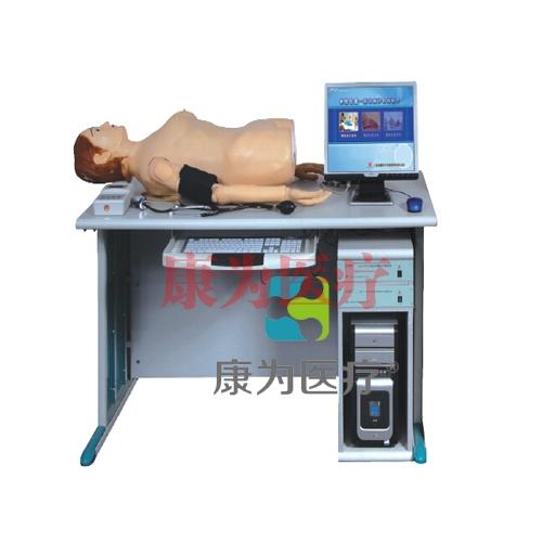 """""""威廉希尔 平台医疗""""高智能数字网络化体格检查教学系统(腹部触听诊、血压测量二合一)"""