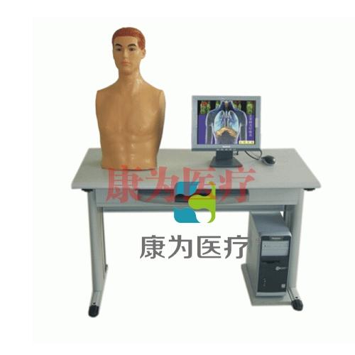 """""""威廉希尔 平台医疗""""智能化心肺检查教学系统(教师主控机)"""