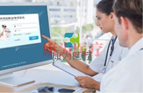 【威廉希尔|平台医疗】威廉希尔教育信息管理平台