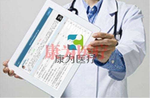 【威廉希尔 平台医疗】OSCE考试智能化管理平台