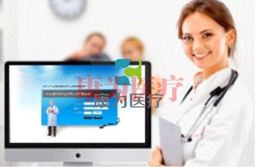 【威廉希尔|平台医疗】住院医师规范化培训教学管理系统