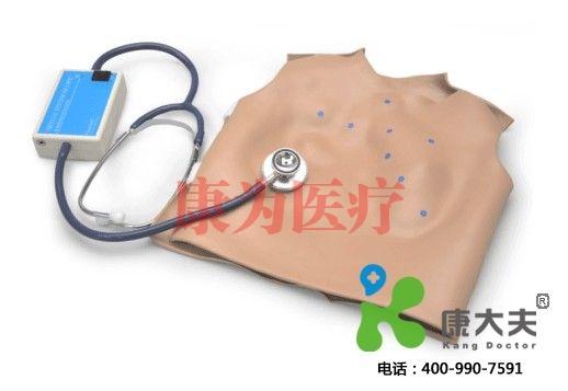 5岁儿童穿戴式心肺听诊威廉希尔