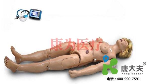 综合技能标准化模拟病人 Super Chloe