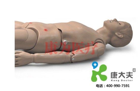 成人心肺复苏+OMNI控制盒(全身)