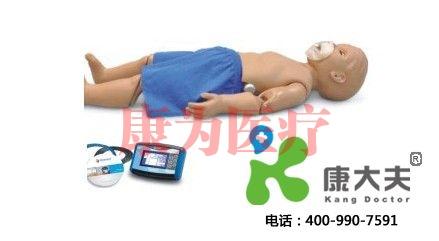 1岁儿童心肺复苏标准化模拟病人+OMNI控制盒+骨内注射、静脉注射