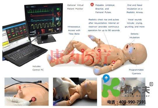 高级生命支持新生儿标准化模拟病人