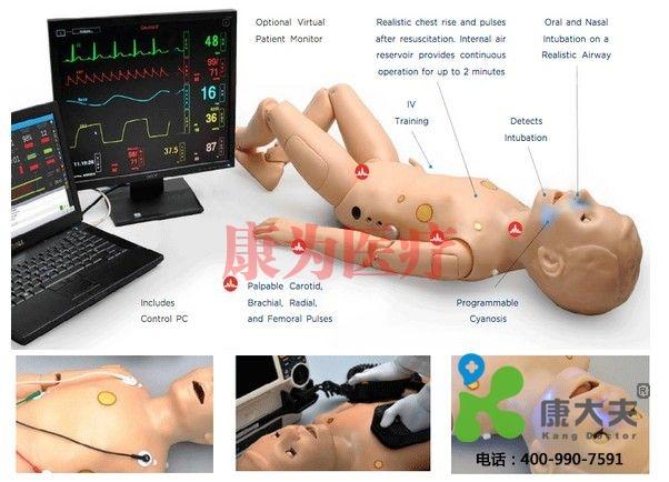 高级生命支持5岁儿童标准化模拟病人