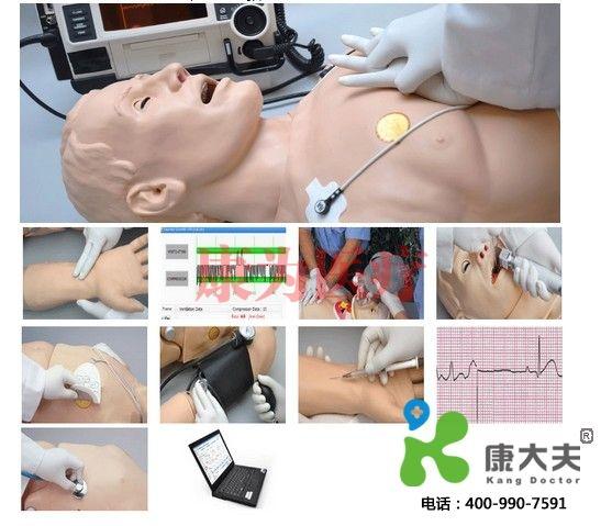 综合急救标准化模拟病人
