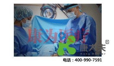 全身式手术标准化模拟病人Surgical Chloe