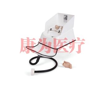 宫腔镜电切术训练器