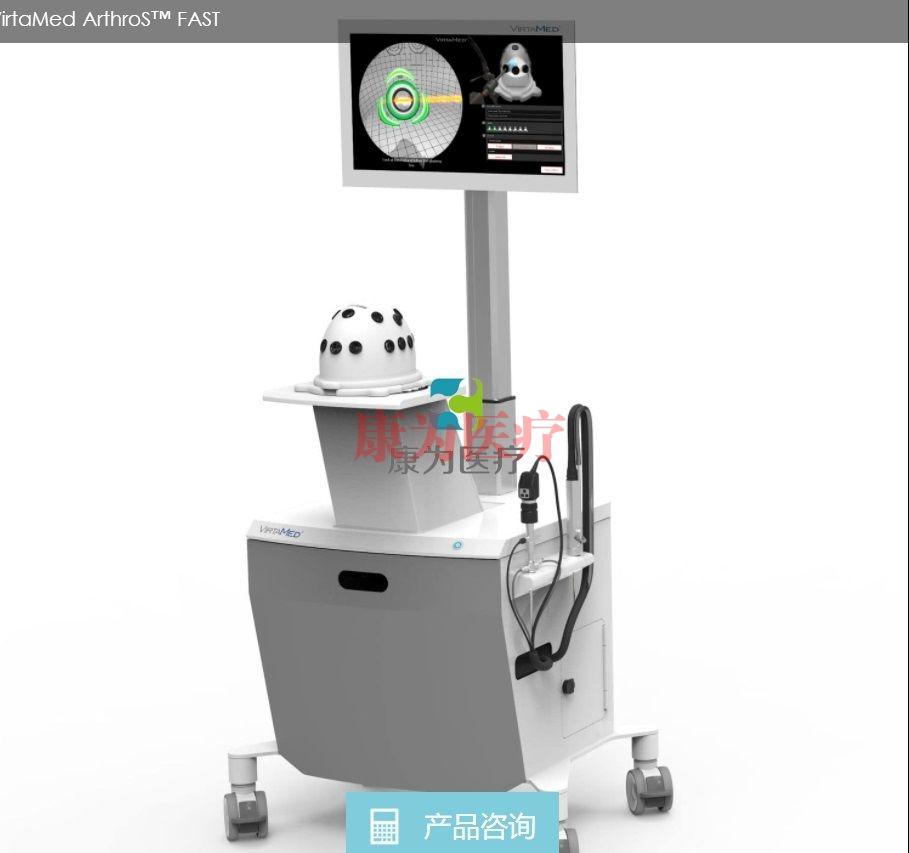 内窥镜式培训模拟器 / 微创手术 / 用于骨科手术 / 内窥镜式