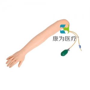 """""""康为医疗""""青少年静脉注射手臂模型"""