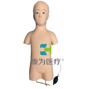 """""""康为医疗""""儿童股静脉与股动脉穿刺训练Manbo万博体育"""