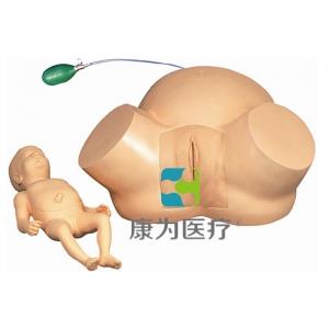 """""""康为医疗""""高级难产示教训练betway必威手机版中文版"""