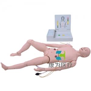 """""""康为医疗""""高级成人护理及CPR标准化模拟病人"""