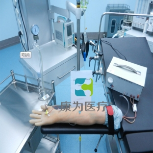 """""""康为医疗""""高级电动脉搏式手臂动脉及静脉穿刺练习Manbo万博体育"""