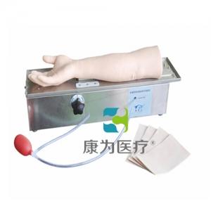 """""""康为医疗""""机械装置动脉旋转手臂Manbo万博体育"""