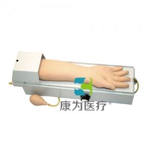 """""""康为医疗""""电动循环成人动脉穿刺操作Manbo万博体育"""