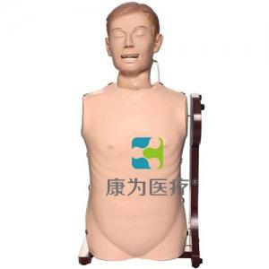 """""""康为医疗""""高级鼻胃管与气管护理Manbo万博体育"""