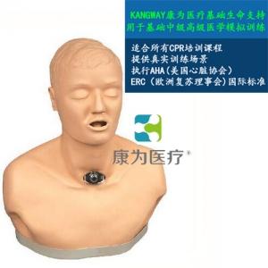 """""""康为医疗""""高级气管切开护理训练模型,成人气管切开护理模型"""