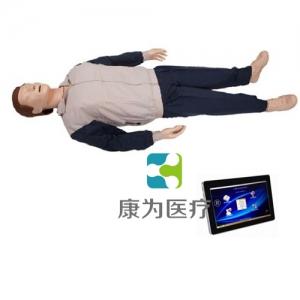 """""""康为医疗"""" 高级平板电脑心肺复苏模拟人(无线版)"""