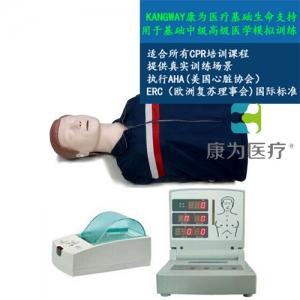 """""""康为医疗""""高级电脑半身心肺复苏标准化模拟病人"""