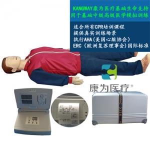 """""""康为医疗""""高级移动显示自动电脑心肺复苏标准化模拟病人"""