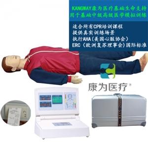 """""""康为医疗""""高级中屏幕液晶自动电脑心肺复苏标准化模拟病人"""