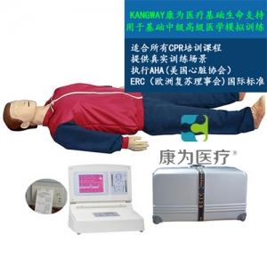 """""""康为医疗""""大屏幕液晶彩显触电急救标准化模拟病人"""