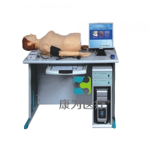 """""""康为医疗""""高智能数字网络化体格检查教学系统(腹部触听诊、血压测量二合一功能)"""