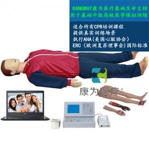 """""""康为医疗""""高级全自动电脑心肺复苏标准化模拟病人(IC卡管理软件)"""