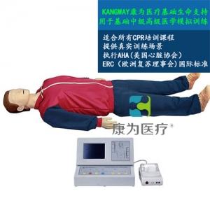 """""""康为医疗""""高级大屏幕液晶彩显全自动电脑心肺复苏训练标准化模拟病人 2018新品"""