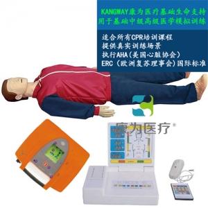 """""""康为医疗""""KDF/CPR203000全功能急救心肺复苏、AED真实除颤标准化模拟病人(2017CPR培训课程畅销品)"""