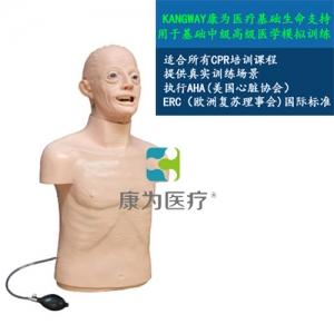"""""""康为医疗""""CPR带气管插管半身Manbo万博体育-老年版简易型"""