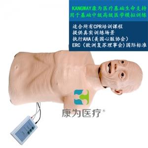 """""""康为医疗""""CPR带气管插管半身Manbo万博体育-老年版带CPR电子报警"""