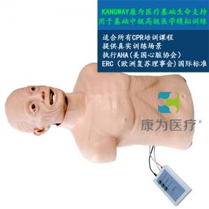 """""""康为医疗""""CPR带气管插管半身Manbo万博体育-老年版带CPR控制器"""