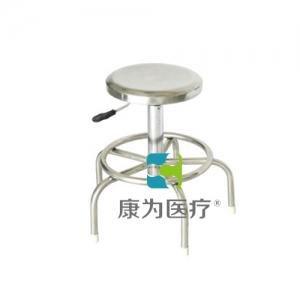 """""""康为医疗""""不锈钢工作转椅(带升降) SZY-28"""